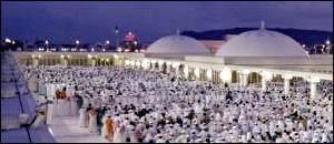 islampic2